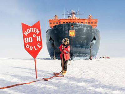 הפלגה לקוטב הצפוני, טיול לקוטב הצפוני בשוברת קרח | 14 ימים