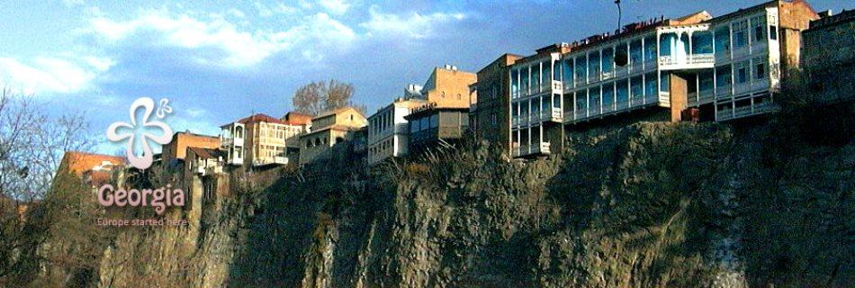 הנוף המדהים של טביליסי