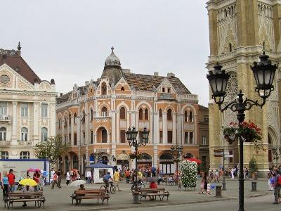 נובי סאד | Novi Sad, סרביה