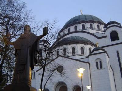 כנסיית סאווה הקדוש | Saint Sava Church, סרביה