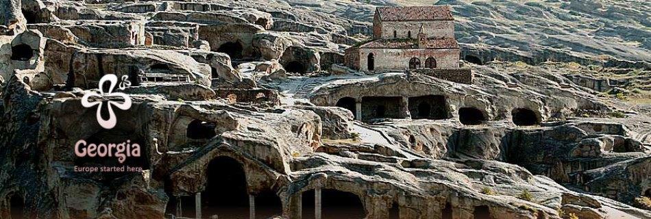 עיר המערות אופליסציחה