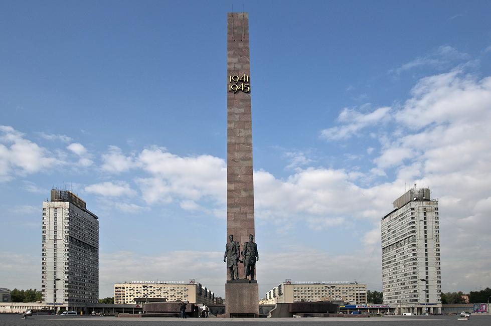 האנדרטה לזכר הנופלים במצור לנינגרד