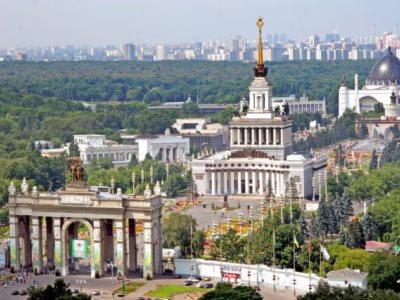 פארק VDNKh, מוסקבה