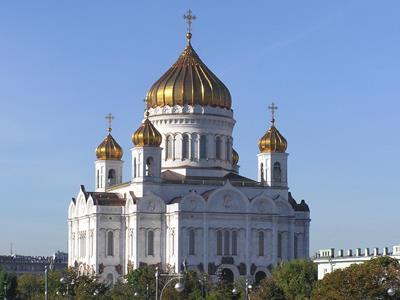 קתדרלת ישו המושיע, מוסקבה