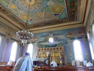 בית הכנסת קוטאיסי