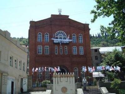 בית הנכסת טביליסי