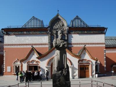 גלריית טרטיאקוב, מוסקבה