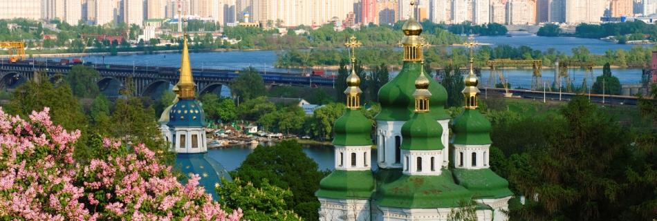 אוקראינה, קייב