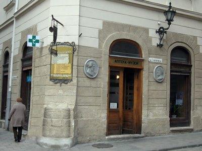 אוקראינה, לבוב - מוזיאון בית המרקחת העתיק בלבוב