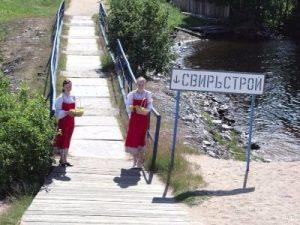 סבירסטרוי (Svirstroy), רוסיה