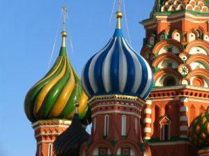מוסקבה, טיול ברוסיה