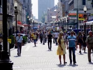 ארבאט, מוסקבה