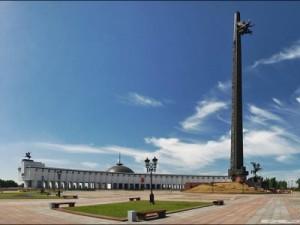 פוקלונאיה גורה, אתר טיול במוסקבה