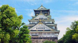 טירת אוסאקה (Osaka Castle), יפן