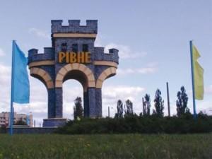 אוקראינה, רובנו