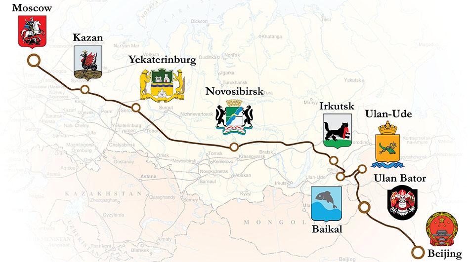 מסלול הטיול ברכבת הטרנס סיבירית - ממוסקבה לבייג'ינג